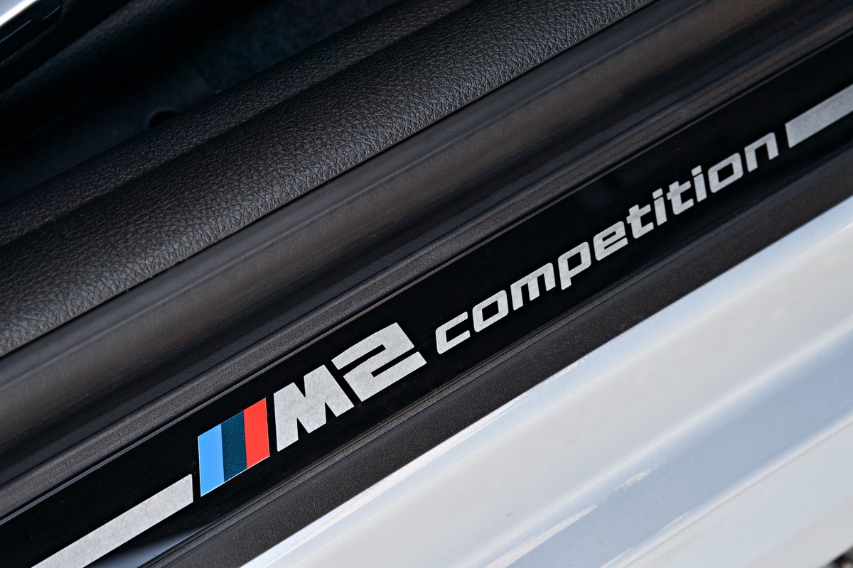 New BMW M2 Competition 2018 29