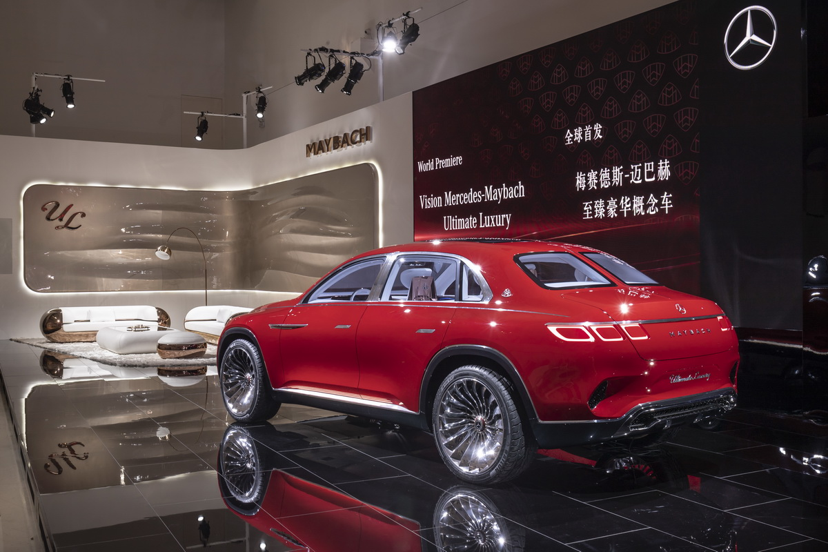 Vision Mercedes Maybach Ultimate Luxury Concept 2018 22