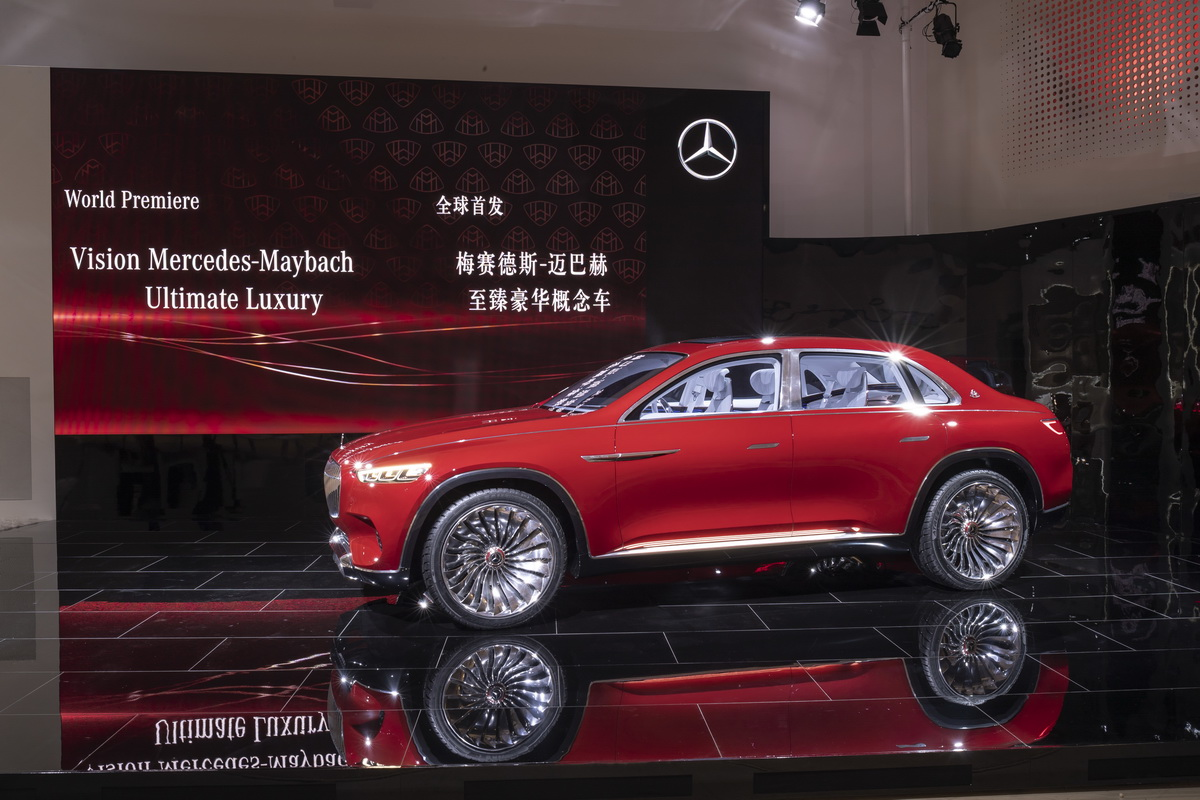 Vision Mercedes Maybach Ultimate Luxury Concept 2018 24