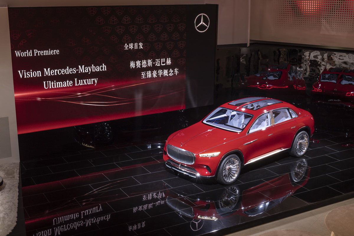 Vision Mercedes Maybach Ultimate Luxury Concept 2018 28