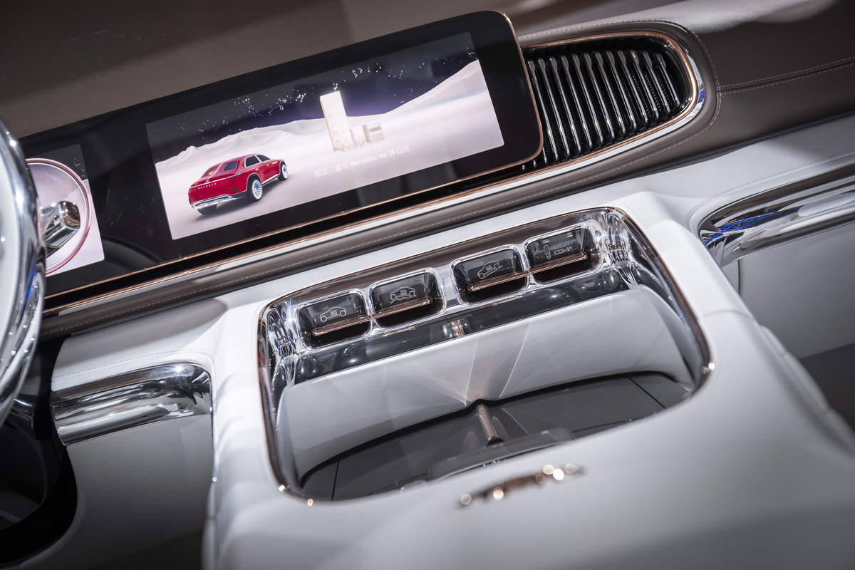 Vision Mercedes Maybach Ultimate Luxury Concept 2018 40