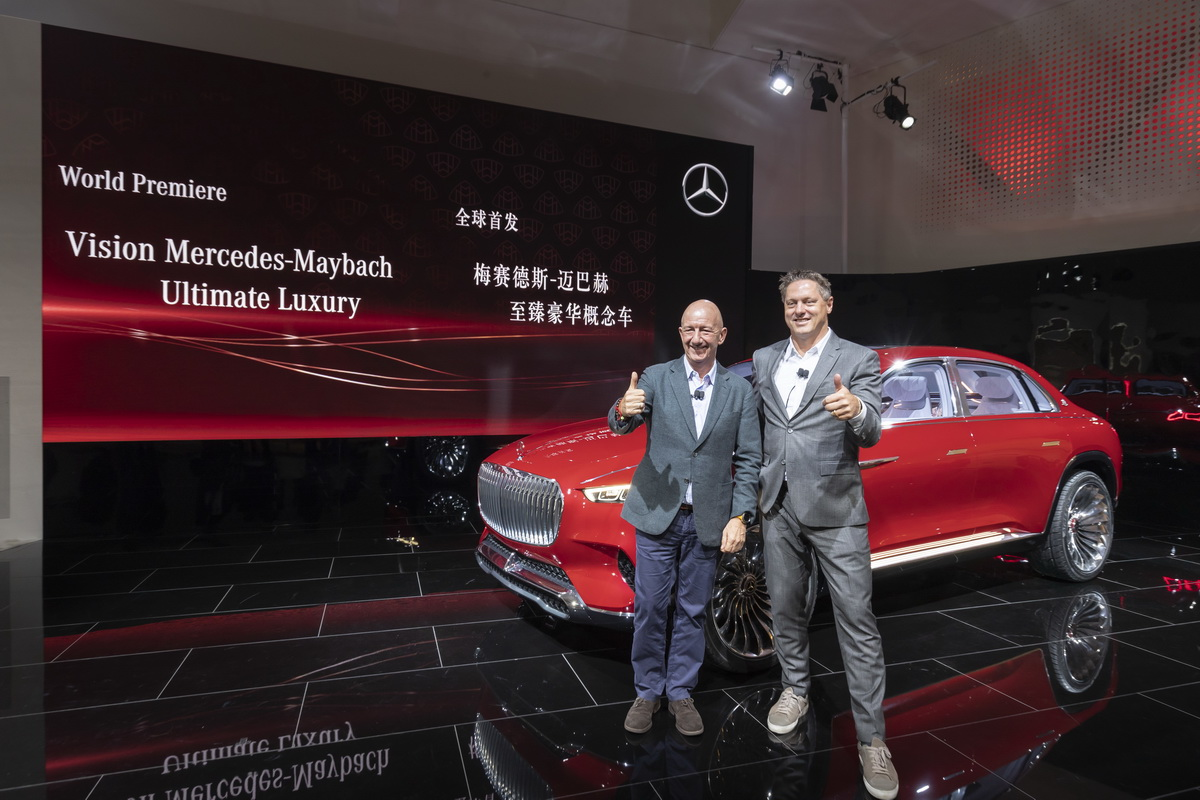 Vision Mercedes Maybach Ultimate Luxury Concept 2018 45