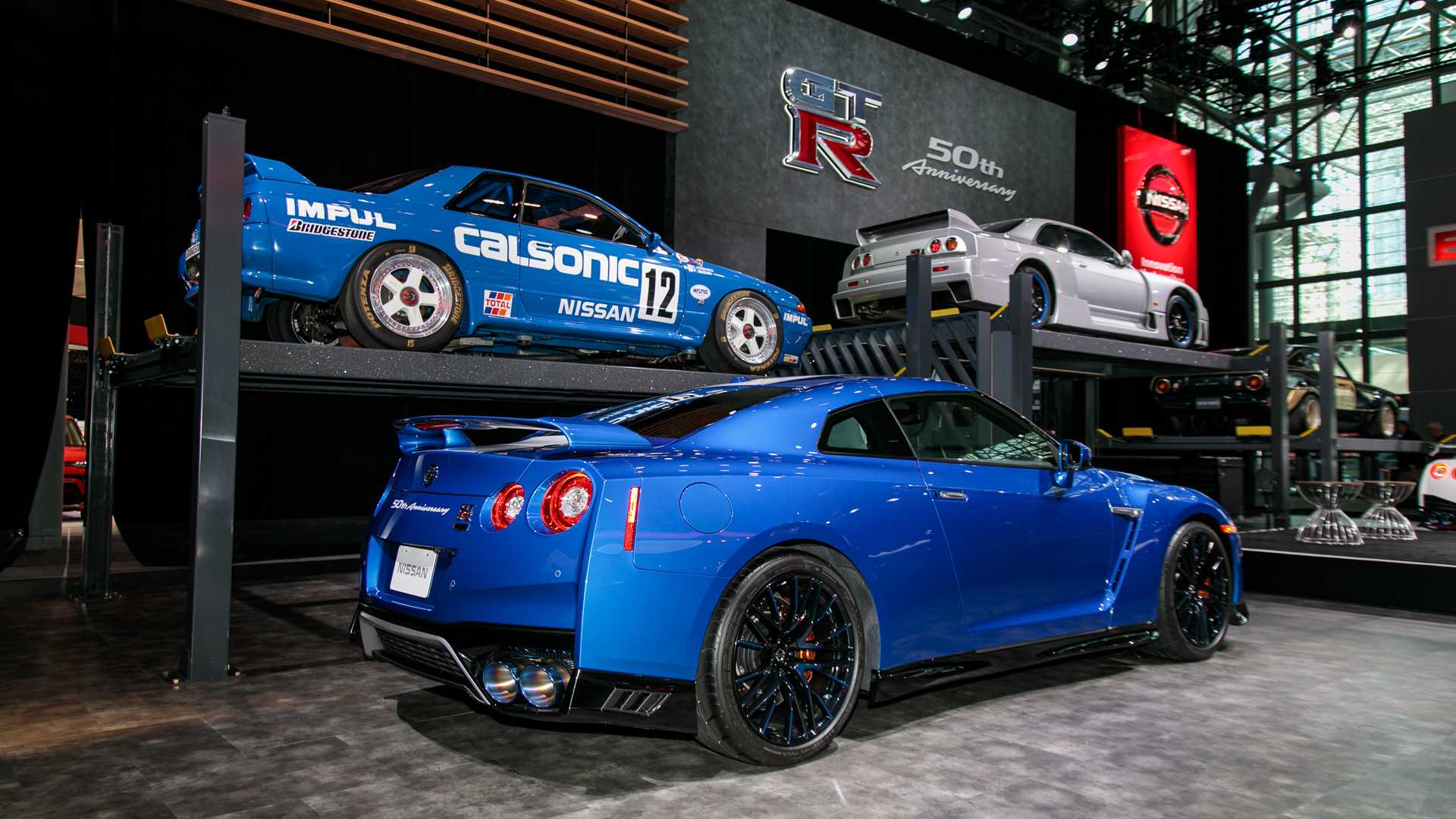 New 2020 Nissan GT R 50th Anniversary Edition 30