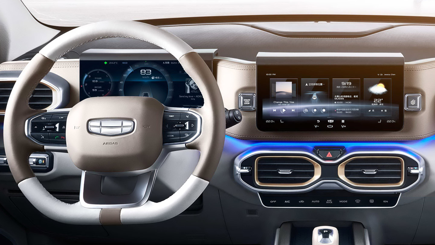 New 2019 Geely Icon 19